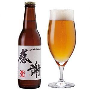 感謝ビール<金>