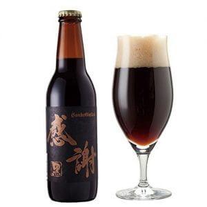 感謝ビール<黒>