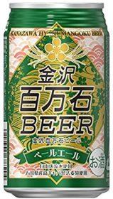 金沢百万石ビール ペールエール