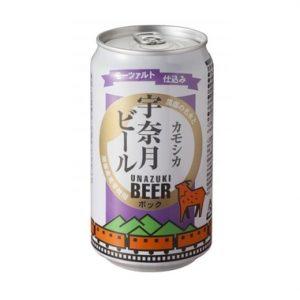 宇奈月ビール カモシカ