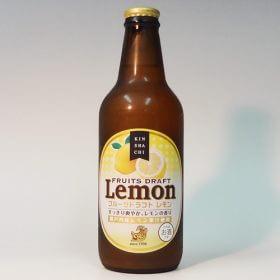 フルーツドラフト・レモン