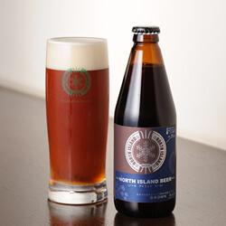 ノースアイランドビール ブラウンエール