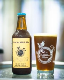 志賀高原 Not So Mild Ale