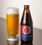 ノースアイランドビール・ピルスナー