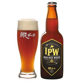 網走ビール IPW