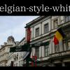 ベルジャンホワイトについて教えて!ベルジャンホワイトおすすめ5選