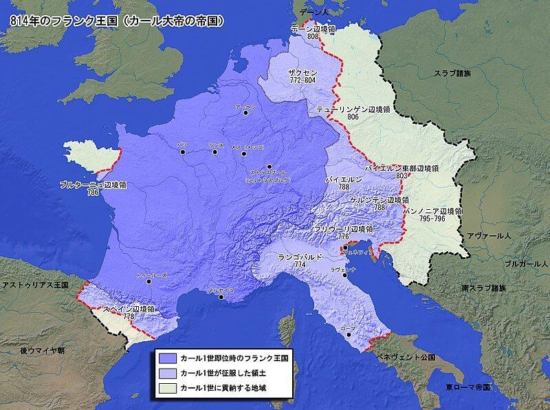 フランク王国領土