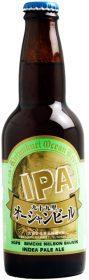 九十九里オーシャンビール IPA