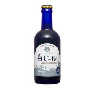 ユキノチカラ 白ビール