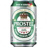 プロステル クラシック