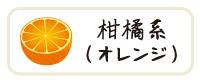 オレンジビール