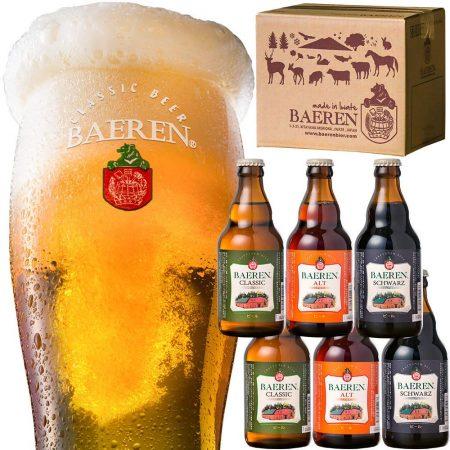 ベアレンクラフトビール ギフトセット